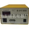 如东 扬名正弦波逆变器 黄金刚5000电源逆变器 高效智能逆变器
