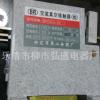 厂家直销BRCKJ5-63 1140V系列真空交流接触器