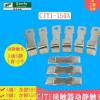 CJT1-100A交流接触器触头%85复合银触点3动6静主触头接触器附件桥