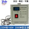 景赛全铜变压器 2000W变压器 220V转100V 电饭煲吹风机坐便器