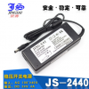 JS/景赛 24V4A打印机LED电源适配器饮水机液晶减肥带充电器加热毯