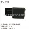江铃五十铃压差传感器DP5200/DN1-5H295-BB