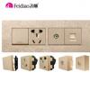 飞雕开关插座 118型魅影金 多位面板自由组合功能键墙壁插座