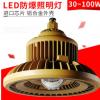 LED防爆型照明灯 BAD仓库夜间防爆照明灯具 集成式节能隔爆型灯