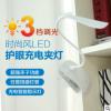 创意时尚风USB充电夹子台灯护眼便携学生宿舍厂家logo礼品定制