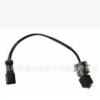E320C机油油位传感器