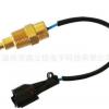 ZAX200水温传感器water sensor