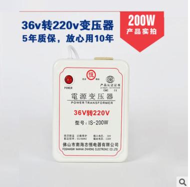 工地36v转220v转换器 200w 变压器 交流电 低压转高压 逆变器