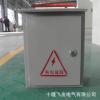 专业厂家可订做成套低压防水箱 电控箱 配电柜 配电箱300*400mm