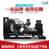150KW上柴股份 柴油发电机组150千瓦 上海革新发电机 发电机组150
