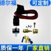 汽车风扇冷却配件线束总成185-175 4脚线束加工 线束连接器