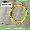 德国穆尔MURR 5芯 2米 PUR材质 黄色连接器7000-12241-0350200