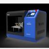 HCLD-4型耐电弧试验仪国家专利技术燃弧干固体绝缘材料 耐高电压