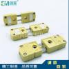 美国omega正品 SMPW-K-MF热电偶连接器 K型热电偶黄色插头 插座