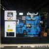 发电机价格 潍柴发电机100kw 厂家直销 小型发电机 供应销售