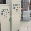 施耐德配电箱 成套,动力配电箱 防雨箱。照明配电箱 成套低压