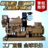 800kw发电机组重康明斯800千瓦柴油发电机组 4BT3.9-G2柴油机组