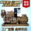 900kw发电机组重康明斯900千瓦柴油发电机组 4BT3.9-G2柴油机组