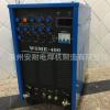 安耐WSME-315/400/500逆变交直流氩弧焊机 铝焊机 脉冲氩弧焊机