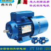 北京西米克 意大利原装进口 西米克SEIMEC 进口刹车制动电机