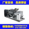 出售发电机组三菱400kw柴油发电机 纯铜三相四线同步发电机380V