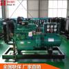 华亿动力 30KW柴油发电机组 小型养殖场备用 常用柴油发电机
