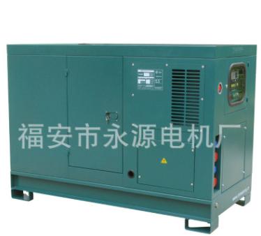 潍柴动力静音式柴油发电机组10KW