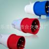 防水工业插头插座3芯4芯5芯16A32A连接器公母对接航空插头套装