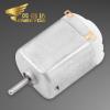 微型电机 F130玩具马达 小家电用电机 美容按摩震动电机 风扇马达