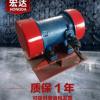 ZFB-3仓壁 振动器 0.18KW 防闭塞装置 380V料仓振打器