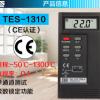 深圳TES1310热电偶温度计 高精度接触式测温仪温度表带探头