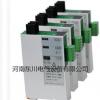 BS5U直流电压变送器 输入DC0-30V 50V 100V 输出0-10V 4-20mA