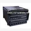 A13-QPAX三相电流变送器 A13-QPVX三相交流电压变送器