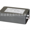 智能数字差压变送器 小量程微型差压传感器 微压力传感器