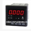单相电流表 数显交流电流表AC0-5A AC0-10A可扩展带2路继电器