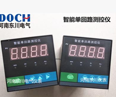ZWP-C903-02-23-HL-P智能单回路测控仪 智能数字显示控制仪4-20mA