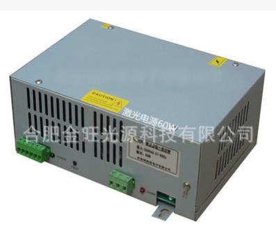 厂家供应优惠的80W二氧化碳(CO2)激光电源