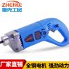 厂家直批 手提式振动棒 建筑震动器 插入式振动器 混凝土震捣棒