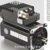 一体化伺服电机400W-10KW