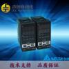 台达温控器 温度控制仪新款智能温控DTK4896V01 可代替DTB4896VR0