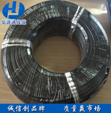 华源通 厂家直销 国标护套线 3C认证 rv6平方