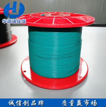 华源通 厂家直销 硅胶高压线 UL3239 18AWG