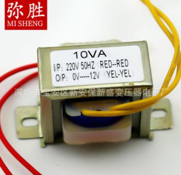 E型隔离变压器 1W之5000W 交流电源变压器220V转5V 12V针脚28