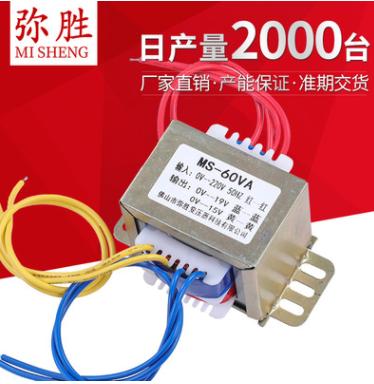 供应升压变压器 EI型隔离变压器 美容机变压器种类齐全可定制