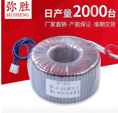 隔离变压器 380V转220V降压变压器 环形电源变压器可定制