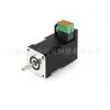 低惯量一体化伺服电机系统 自带可编程驱动控制器的电机PD2C