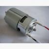 供应RS775电机电动工具电机