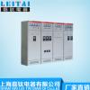 供应GGD型系列交流低压配电柜