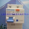 正品 正泰电器 漏电开关 DZ158LE-100 1P+N 63-100A