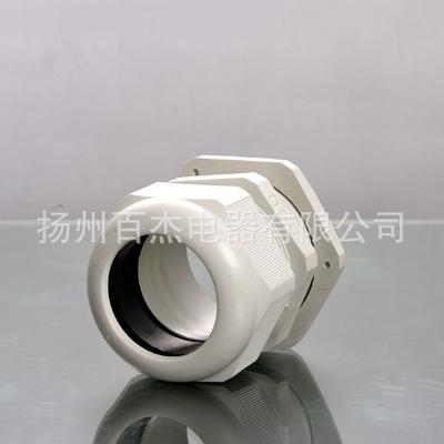 百杰电器厂家生产供应尼龙阻燃防水接头螺纹旋转固定塑料连接器